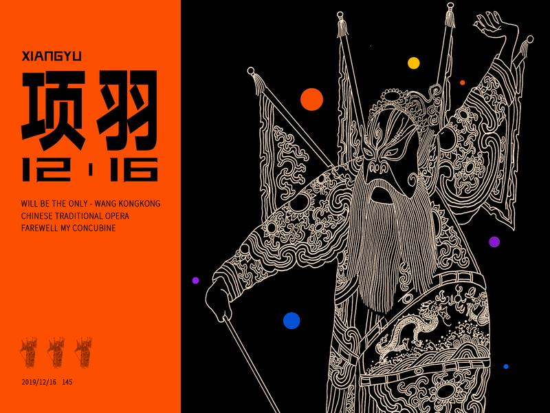JIANG JIANG CAI-115 中国戏曲面孔 中国 design china chinese peking opera theatrical mask chinese opera faces chinese culture traditional opera illustration