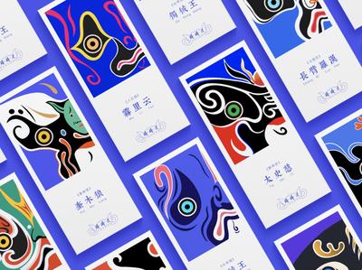 JIANG JIANG CAI-116 chinese peking opera 中国 中国戏曲面孔 illustration china theatrical mask chinese opera faces chinese culture traditional opera