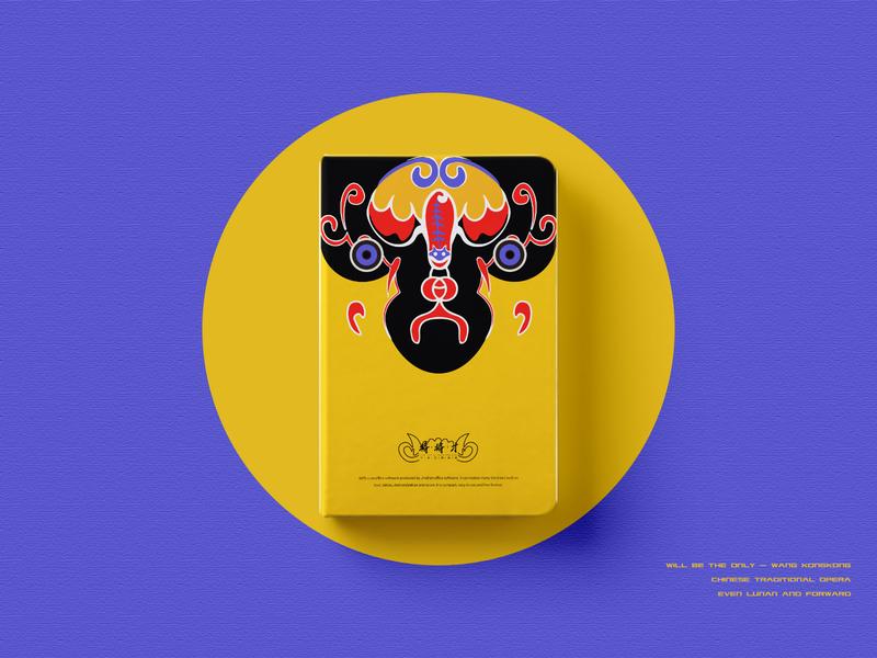 JIANG JIANG CAI-117 中国 中国戏曲面孔 chinese peking opera traditional opera china theatrical mask chinese opera faces chinese culture illustration design