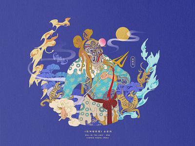 JIANG JIANG CAI-122 china 中国戏曲面孔 中国 chinese peking opera chinese opera faces chinese culture theatrical mask traditional opera illustration