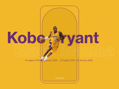 Rest In Peace Kobe kobe kobebryant kobe bryant legend basketball player basketball