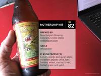 BeerAR Overlay