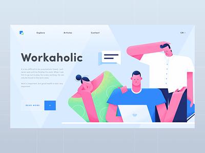 Work - Noise illustration computer web branding charachter design