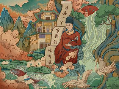 Antique illustration gift box 礼盒 古风 国潮 charachter design branding illustration
