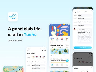 WeChat Mini Program Design illustration cartoon social app design app logo ui