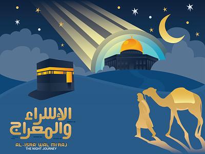 AL-ISRA' WAL MI'RAJ art illustrator graphic design flat vector illustration design