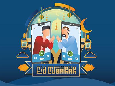Eid Mubarak typography illustrator flat graphic design vector illustration design