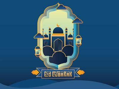 Eid Mubarak typography art illustrator graphic design flat vector illustration design