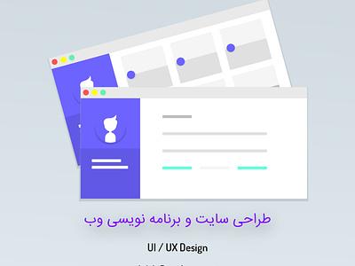 سفارش طراحی سایت adidas ecommerce persian design branding adobe xd website design web design web ui