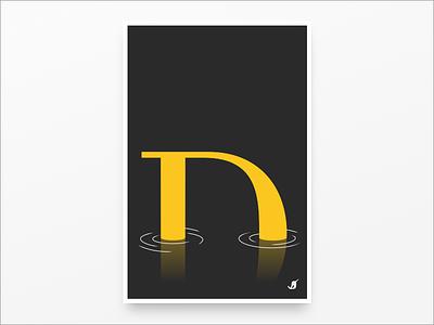 D dockyard challenge design alphabet