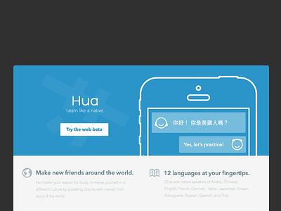 Hua Homepage ui design landing page blue