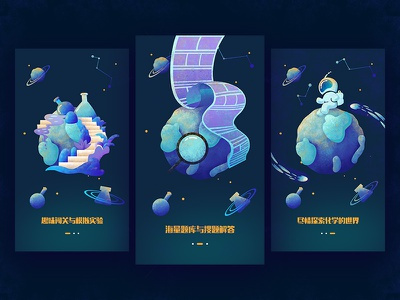 Chemical planet chemical page guide illustrations app