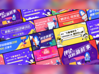 Daily Work-Banner Design colorful illustration onboarding banner