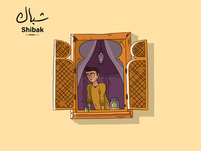Shibak mate cactus window art vector flat design illustration