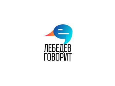 Talking Lebedev • Logotype