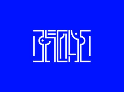 Вячеслав • Typography