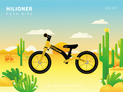 Hilioner push bike