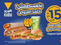 Kudu ads for Saudi Customer