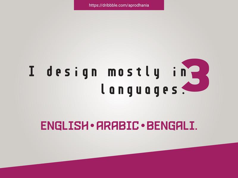 three language typography promotion logo