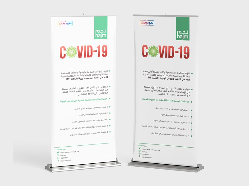 Covid 19 Rollup 85x200 cm indoor signage stand popup rollup
