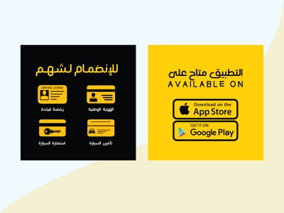 design for customer app logo illustration vector typography branding design creative