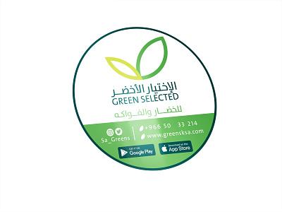 logo vector creative typography branding design logotype saudi ksa logo