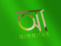 name bangla