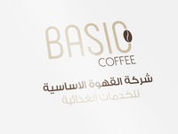 Logo Coffee (for Buyer)