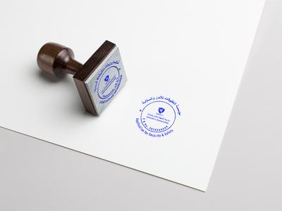 Seal for Customer Saudi