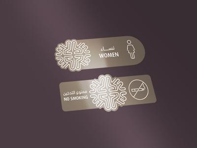 Acrylic Plastic Sign Saudi Buyer