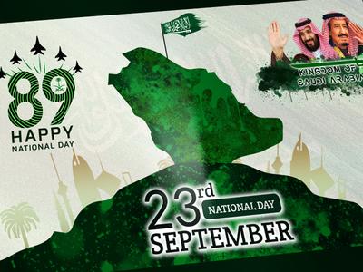 22x13 meter Seethrough National Day of Saudi Arabia 2019