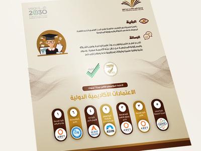 Sticker Design for Exhibition Booth (KSA)