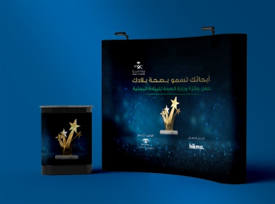 Backdrop Popup With Display Counter (Saudi Buyer)