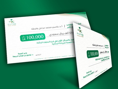 Cheque Design with Foam Board 130x70 cm