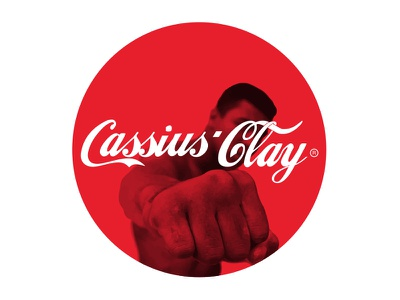 Cassius Clay hotel 38 rooms project ali mohamed clay cassius room project hotel