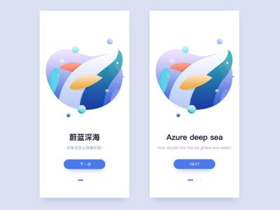 Azure deep sea