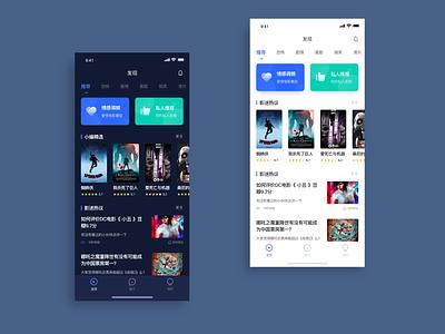 day3-app ux app icon web ui illustration design flat