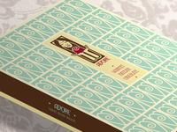 Adore Chocolate Box Comp