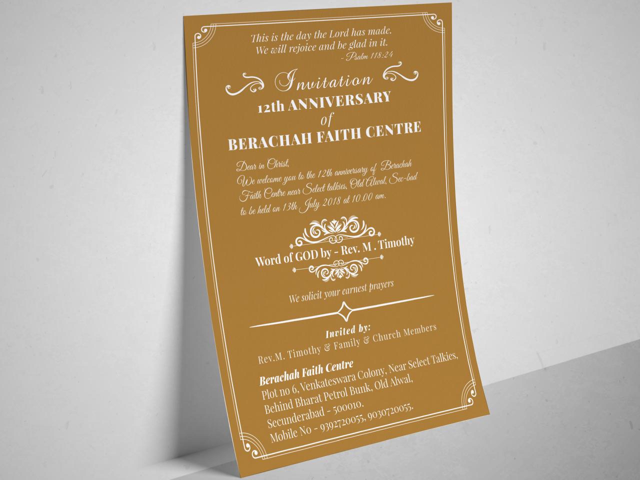 Berachah Faith Centre Anniversary Event Invitation Card By
