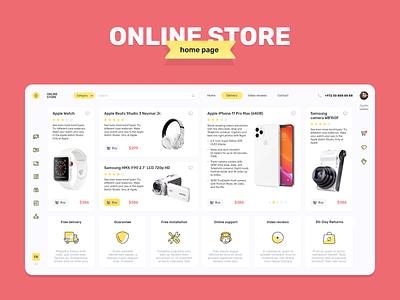 Online store - Home page ui  ux web-design webdesign e-commerce ecommerce online store