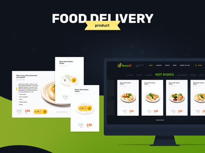 EcoOk - Food Delivery (Product page) photoshop psd prototype delivery service food delivery web-design ui ux icon design web design webdesign online store e-commerce ecommerce