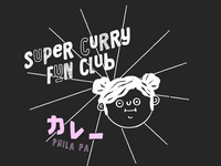 カレー design texture curry japanese food characters type typography philadelphia branding