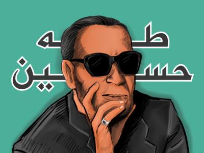 Taha Hussien