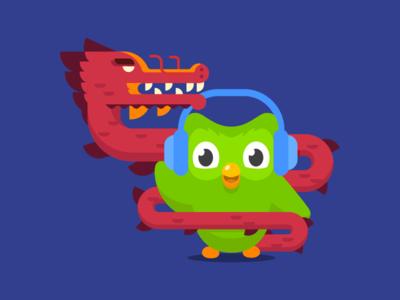 Culture Shock sean dockery learning owl dragon duolingo illustration