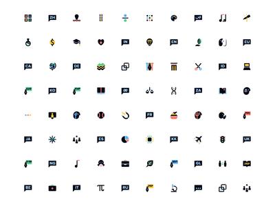 Set of icons for Brainly design system branding webdesig motion animation flat vector illustration icon set icon