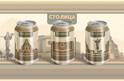 Beer Can design - Sofia