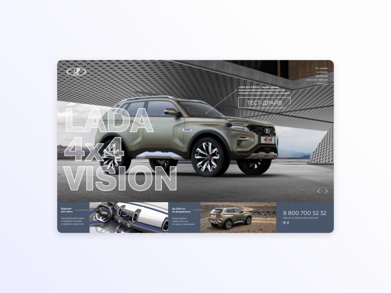LADA Vision — concept for concept challengedesign challenge electrocar auto concept designline ux website webdesign ui design