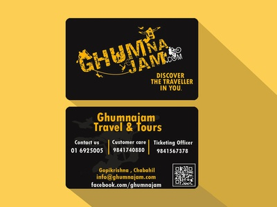 Visiting Card - Design Wanderlust