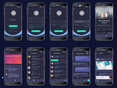 Network - Android Application in Dark-Theme
