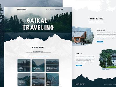 Baikal comfort nature mountians tourism one page landing page landing web design ux ui baikal lake